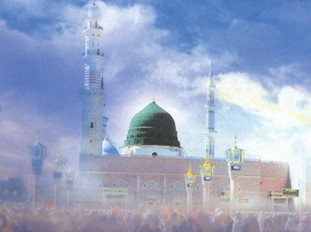 Salawaat of Gauth u'l A'zam Muhyuddeen Shaykh 'Abdul Qadir
